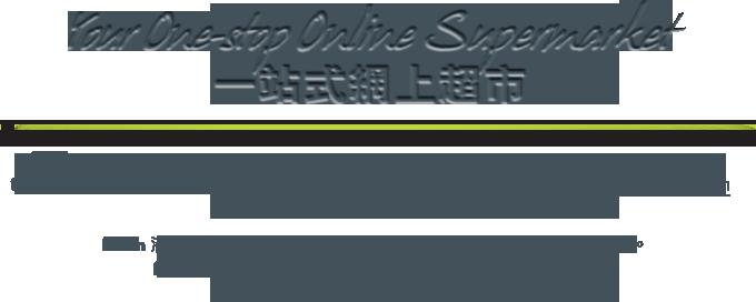 online supermarked levering jylland